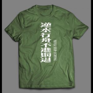 NEVER STOP FIGHT ASIAN PRINT MMA BOXING GYM SHIRT